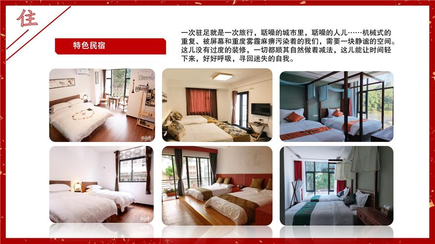 深圳重走东纵路两天红色党建活动方案25
