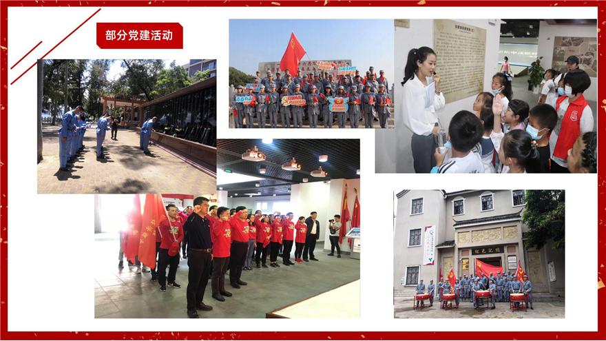 深圳重走东纵路两天红色党建活动方案27