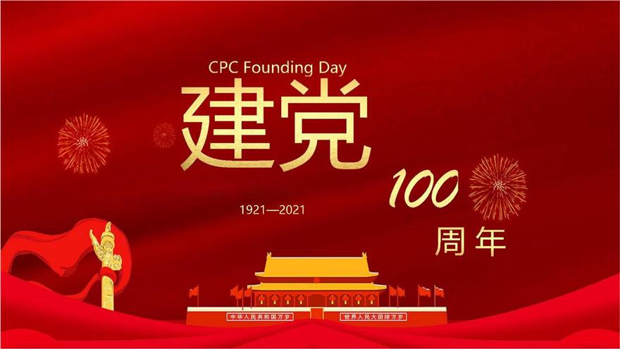 深圳重走东纵路两天红色党建活动方案29