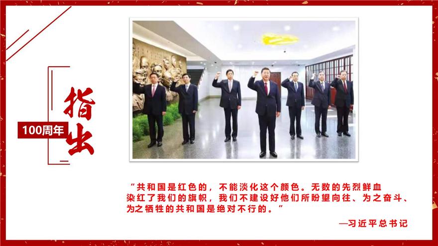 深圳重走东纵路两天红色党建活动方案2