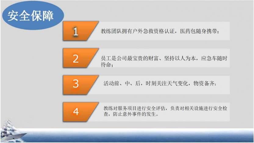 深圳大澳湾皮划艇+水球大作战+出海捕鱼一天团建活动_18