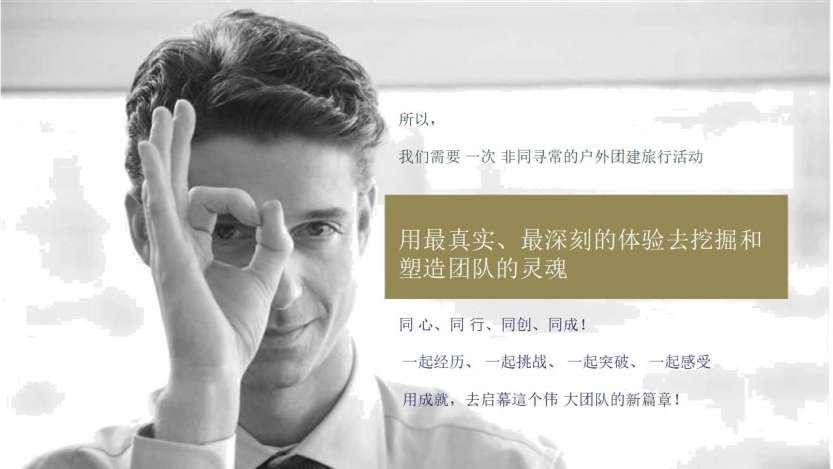 深圳大澳湾皮划艇+水球大作战+出海捕鱼一天团建活动_06