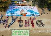 深圳大鹏大澳湾真人CS野战+皮划艇+纳斯卡巨画一天团建活动